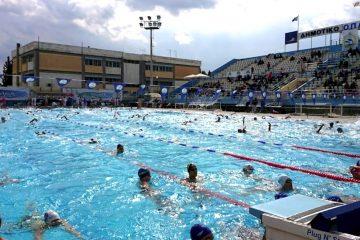 Δημοτικό Κολυμβητήριο