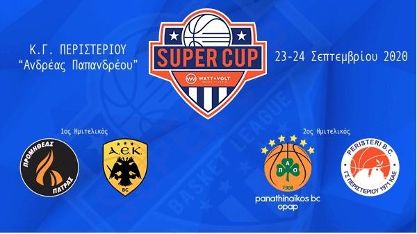 Super Cup 23-24/9