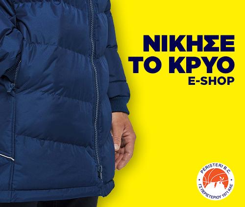 Peristeri E-Shop jackets