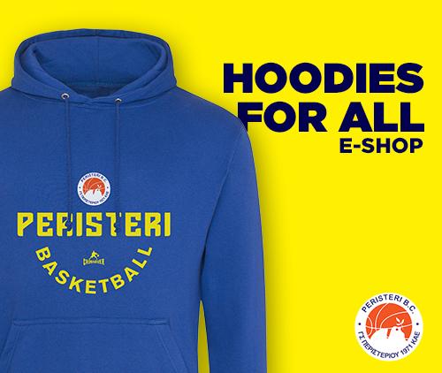 Peristeri E-Shop hoodies