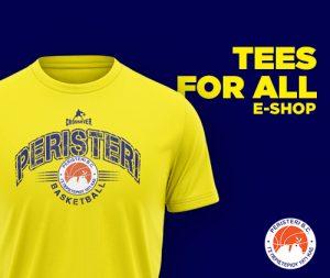Peristeri E-Shop T-shirts