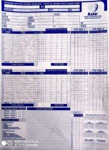 Φάληρο 9 - 11 Περιστέρι (φύλλο αγώνος)