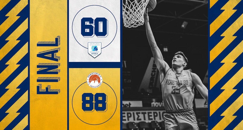 Δούκας 60 - 88 Περιστέρι - τελικός πρωταθλήματος Εφήβων ΕΣΚΑ