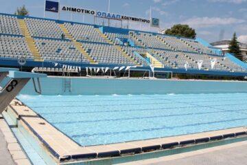 Κολυμβητήριο Χωράφας