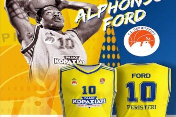 Peristeri E-Shop - Alphonso Ford