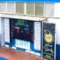 Λούντβιγκσμπουργκ 6 - 11 Περιστέρι - score card